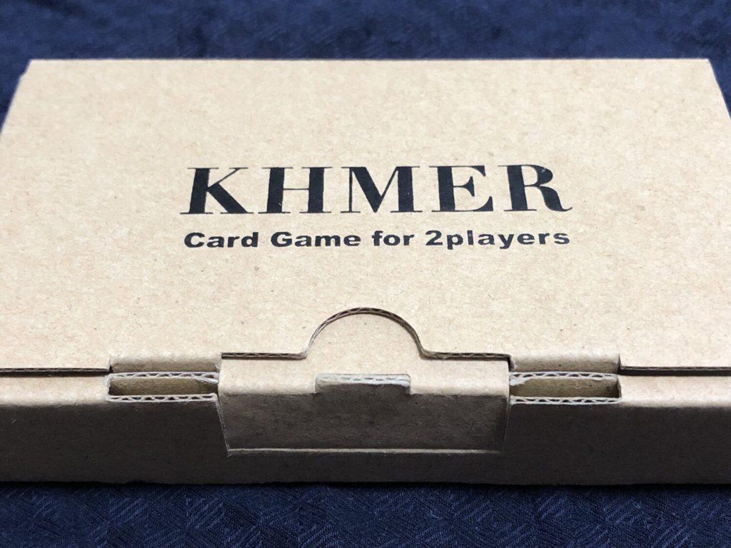クメル(KHMER)のボックスアート
