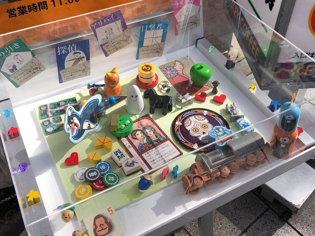 ボードゲームの展示