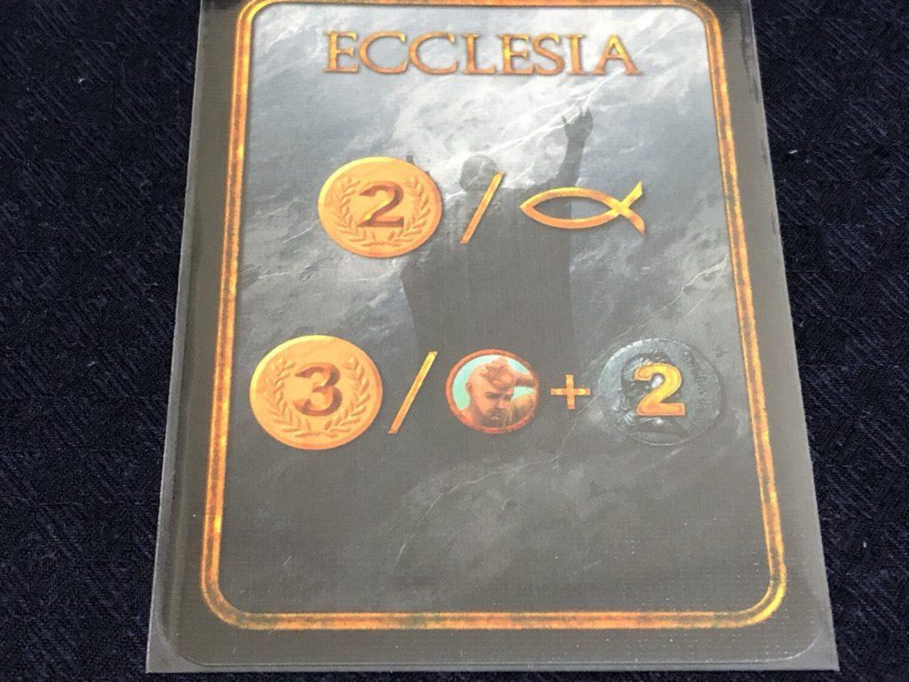 シラ(SYLLA)の教会カード
