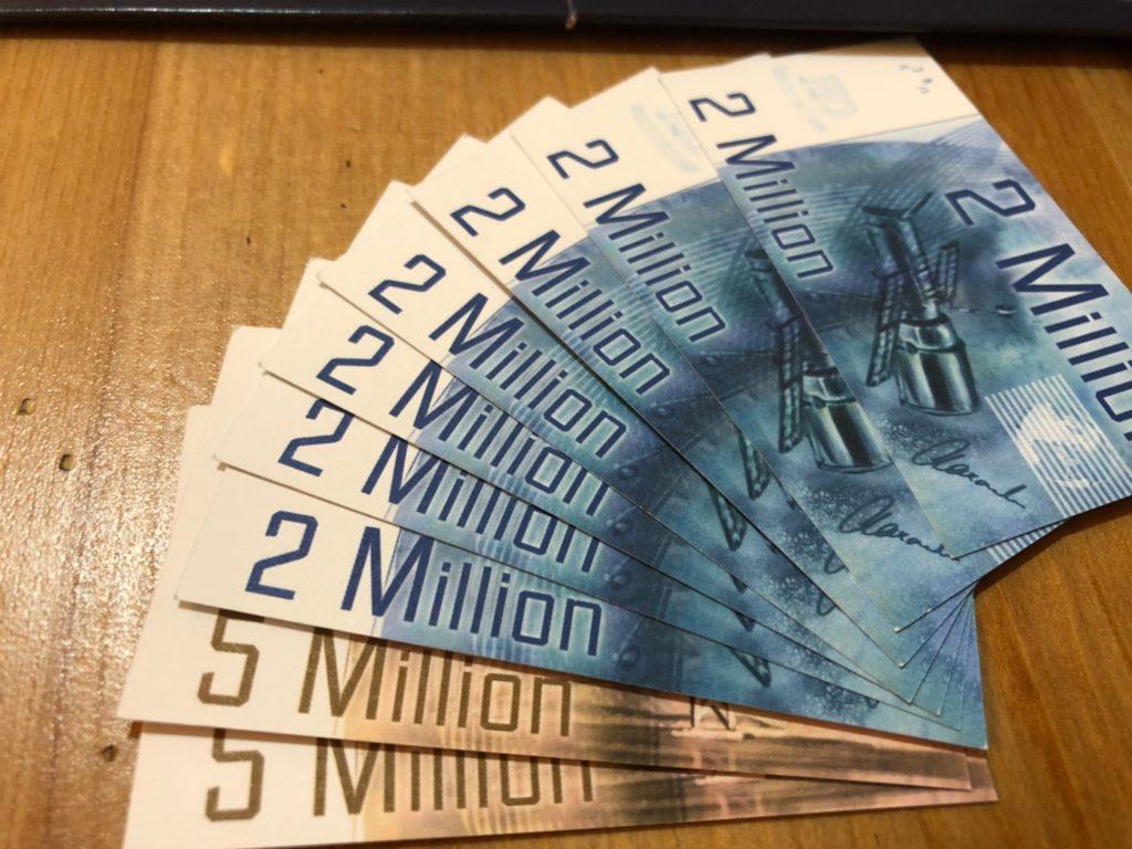 「インペリアル2030」の紙幣