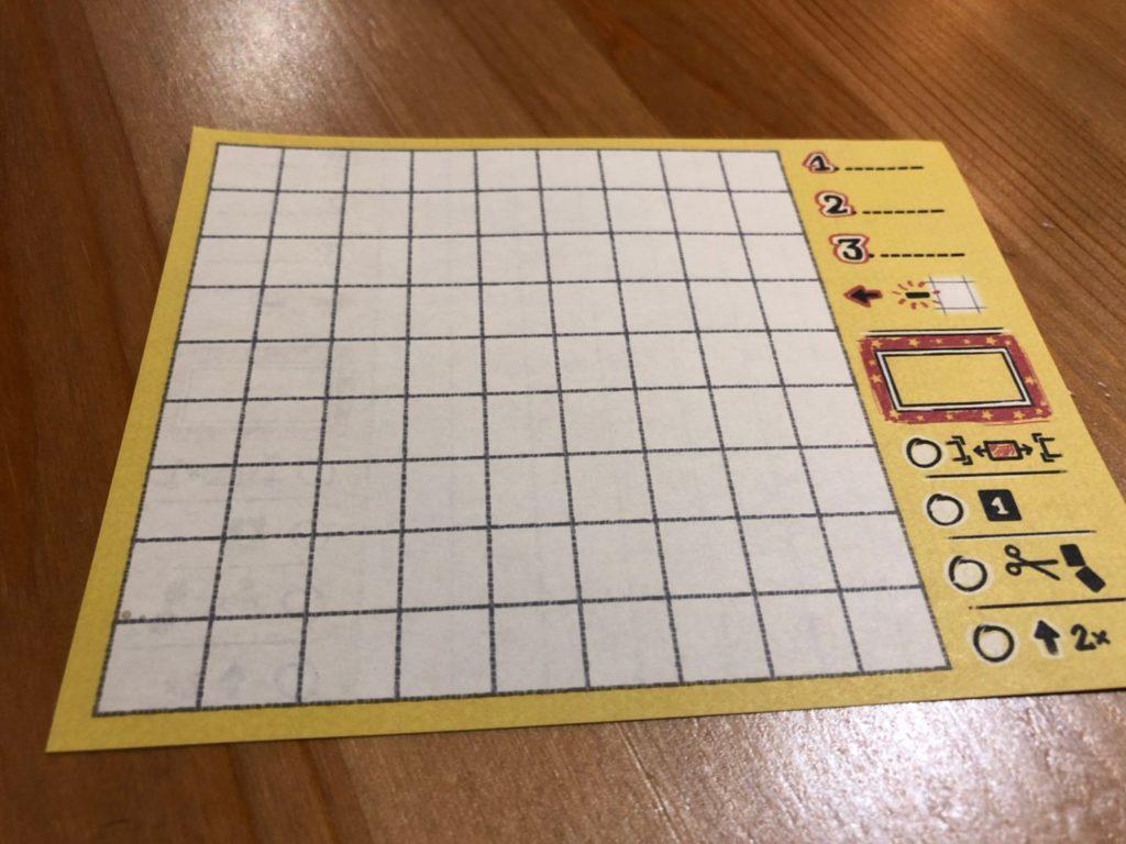 パッチワーク:ドゥードゥル 日本語版のプレイシート