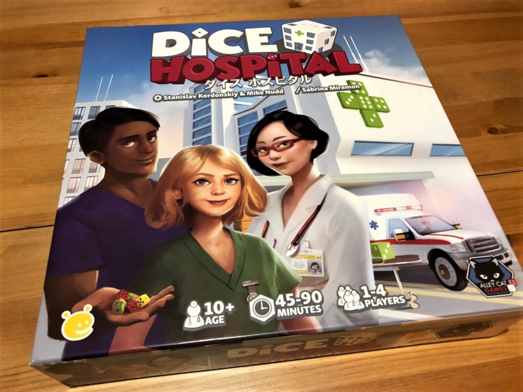ダイスホスピタル(Dice Hospital/日本語版)のボックスアート
