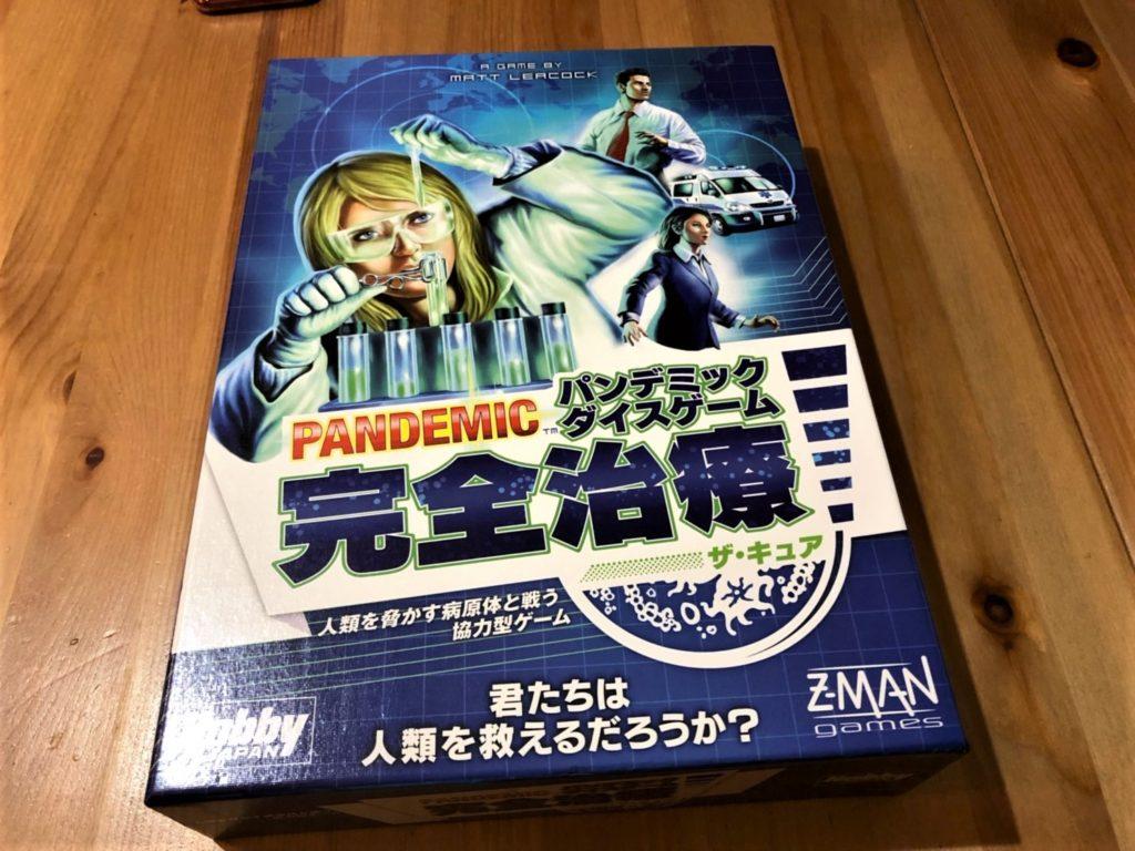 パンデミック:完全治療(ザ・キュア)のボックスアート