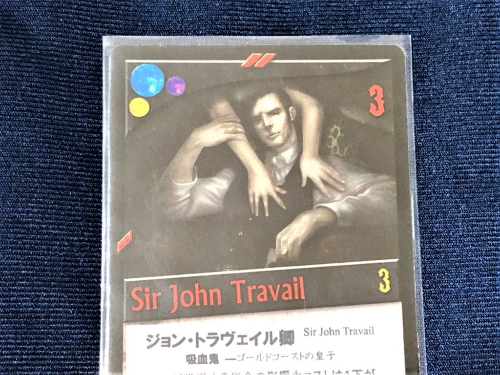 ナイトフォール(NIGHTFALL)のカード「ジョン・トラヴェイル卿」