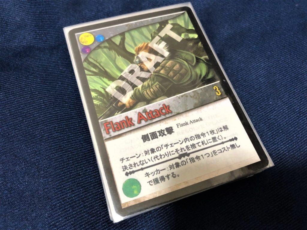 ナイトフォール(NIGHTFALL)のドラフト用カード