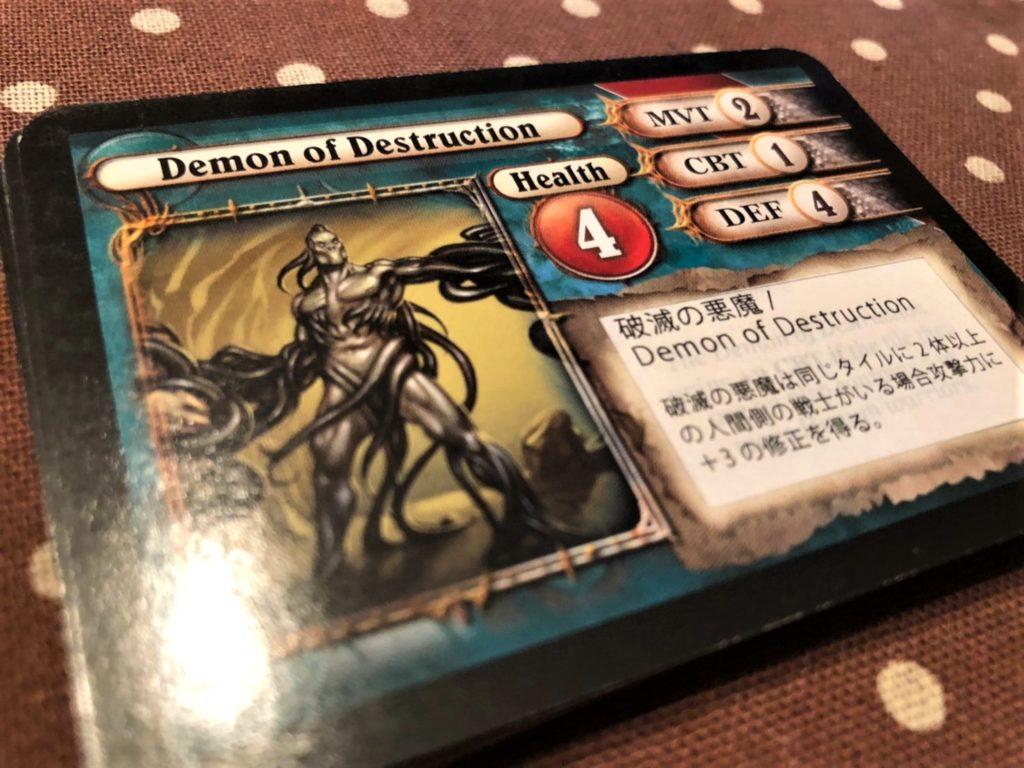 クローストロフォビア(Claustrophobia)の悪魔カード
