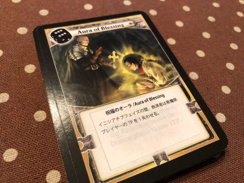 クローストロフォビア(Claustrophobia)の祝福カード