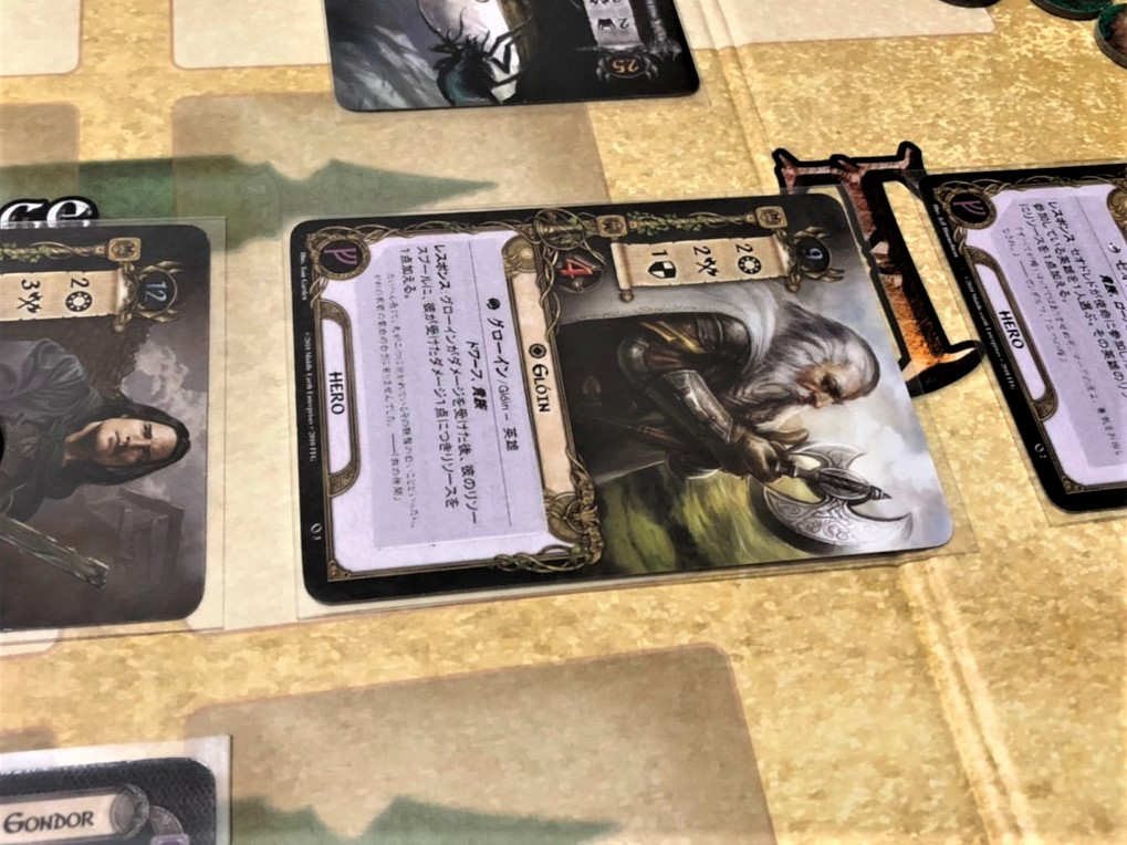 指輪物語LCG (The Lord of the Rings The Card Game)の使命フェイズ