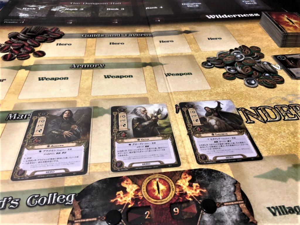 指輪物語:カードゲーム(The Lord of the Rings: The Card Game)のセッティング