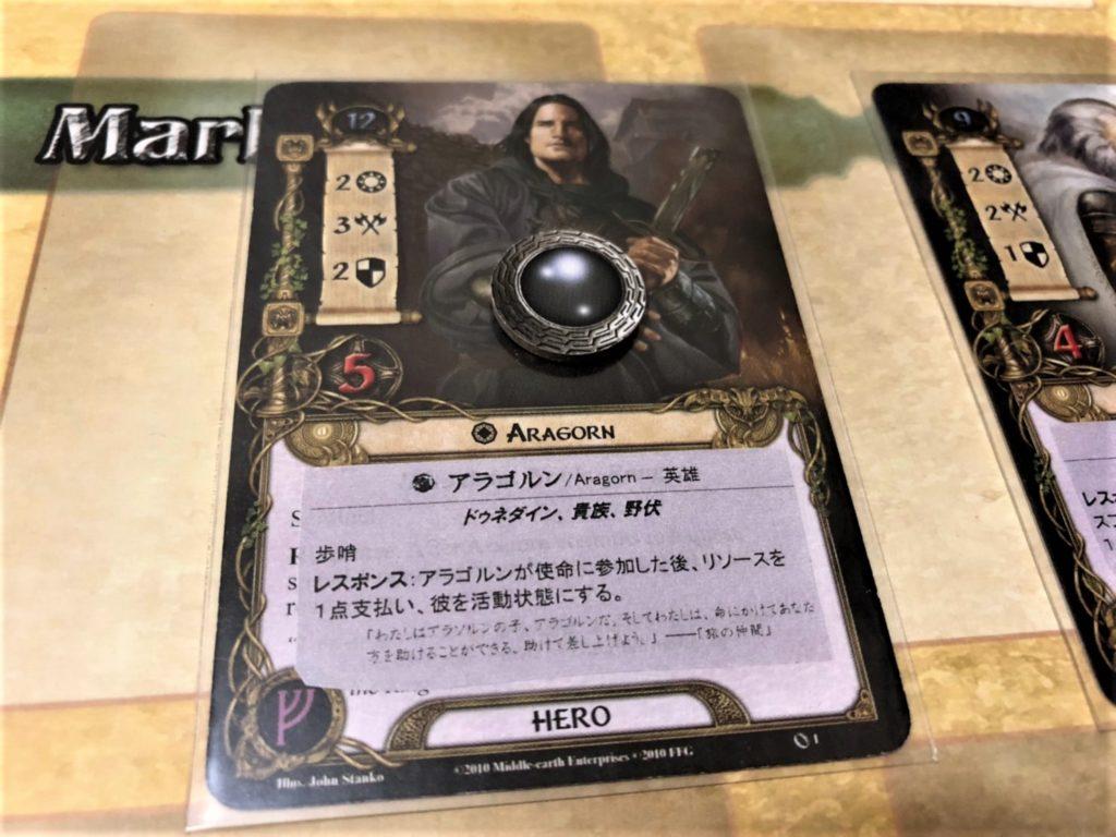指輪物語:カードゲーム(The Lord of the Rings: The Card Game)の英雄カード「アラゴルン」