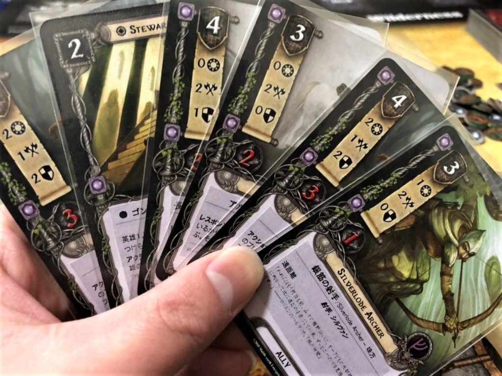 指輪物語:カードゲーム(The Lord of the Rings: The Card Game)の手札