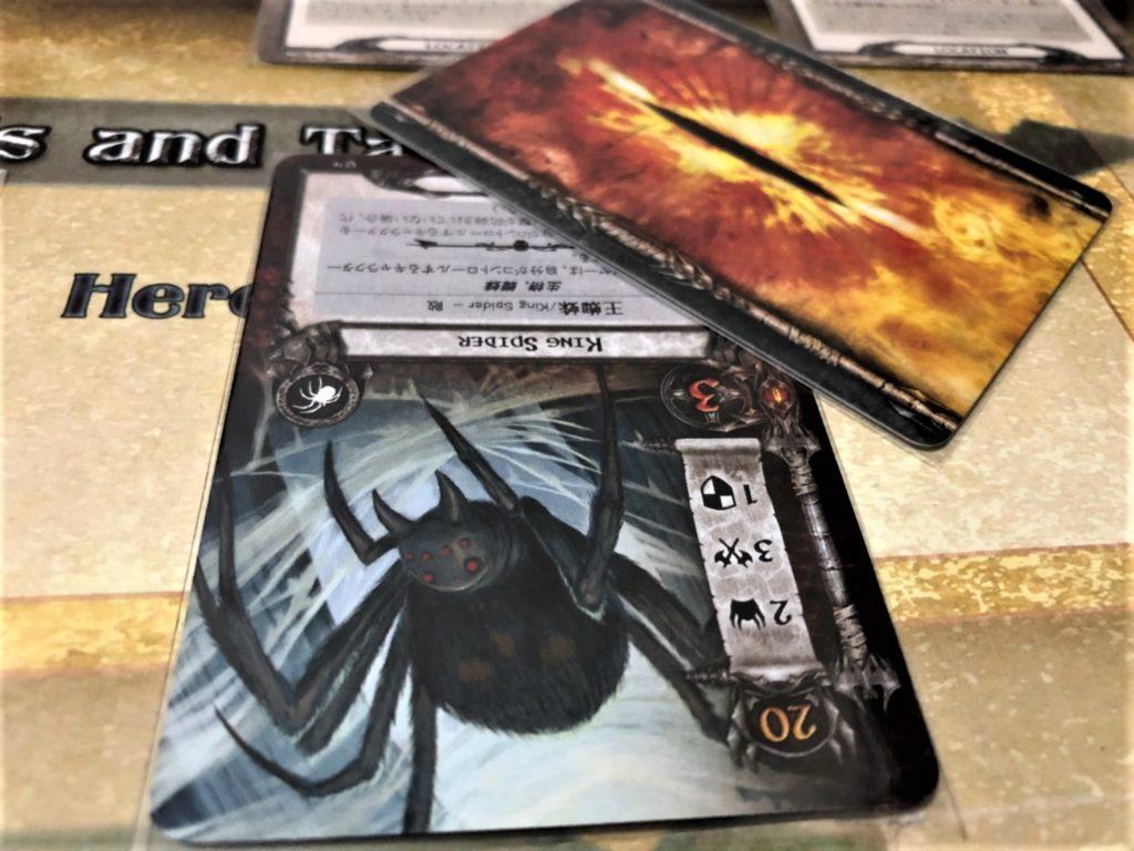 指輪物語:カードゲーム(The Lord of the Rings: The Card Game)の戦闘風景