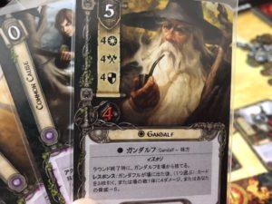 指輪物語:カードゲーム(The Lord of the Rings: The Card Game)の味方カード「ガンダルフ」