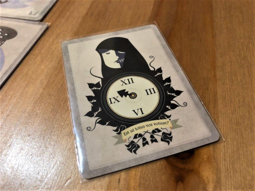 ヴァイ(VYE)の終了カード