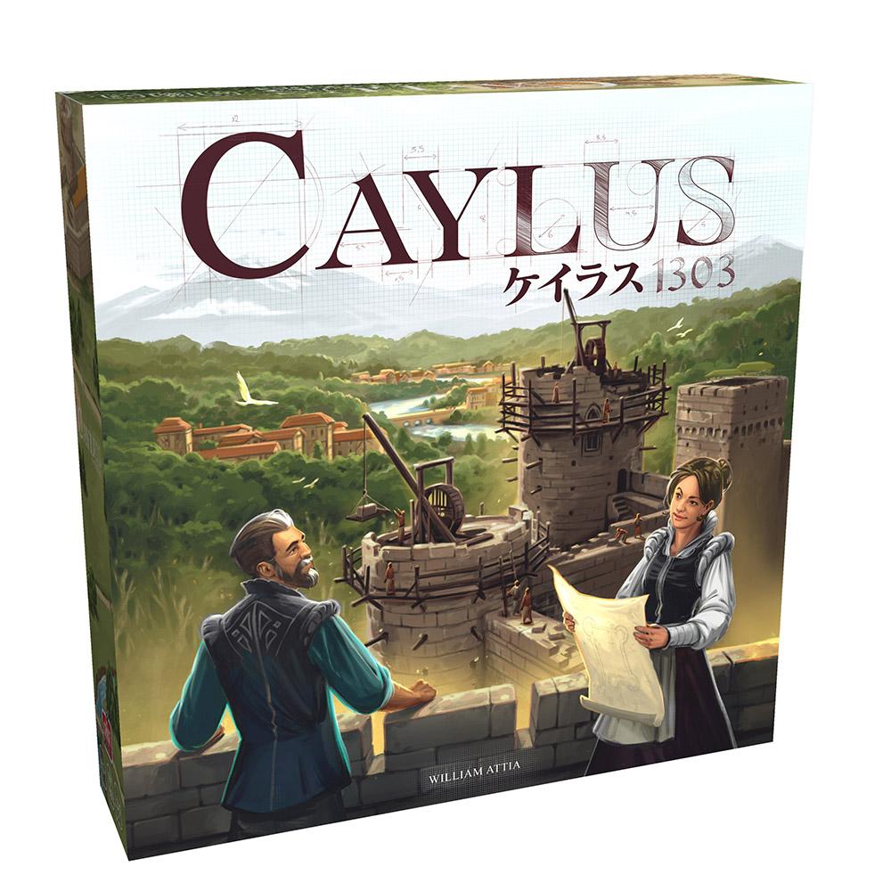 「Caylus1303」のボックスアート