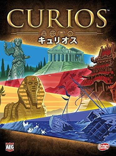 キュリオス(完全日本語版)のボックスアート