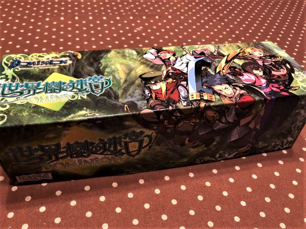 世界樹の迷宮ドミニオンのボックスアート