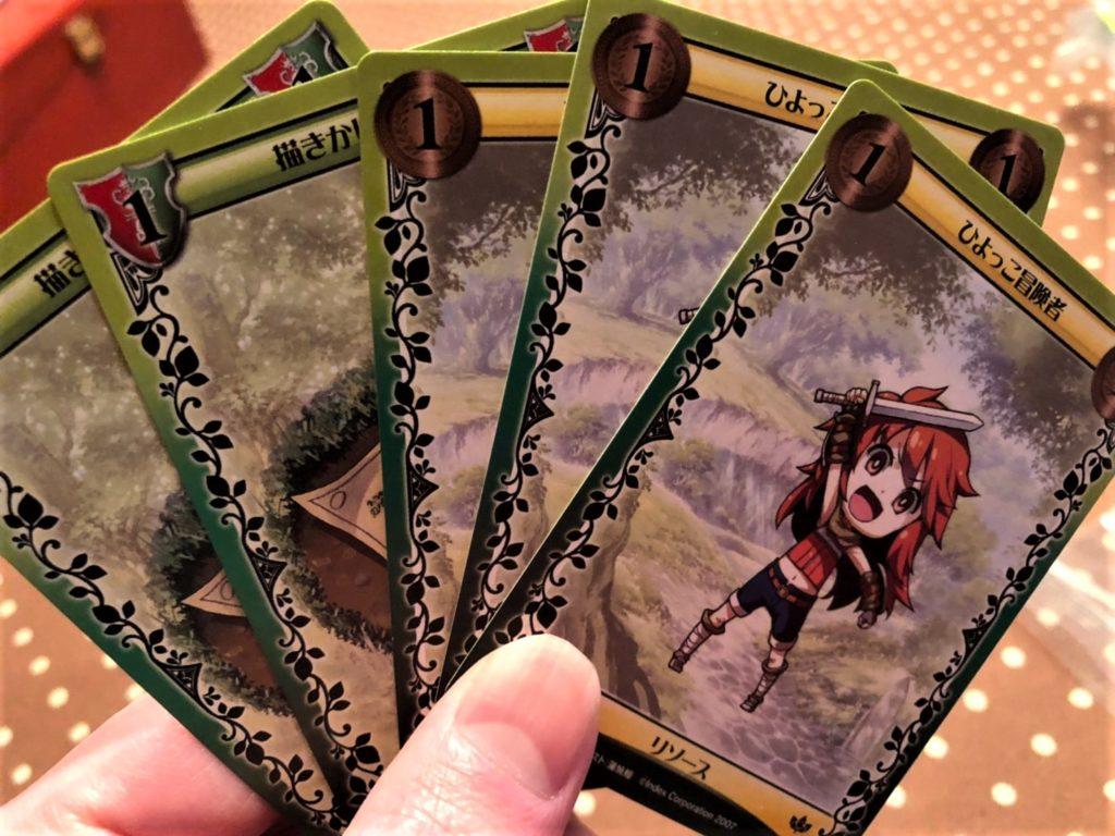 世界樹の迷宮ドミニオンの初期手札
