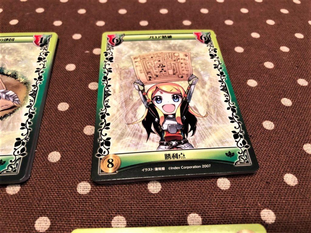 世界樹の迷宮ドミニオンの「フロア踏破」カード