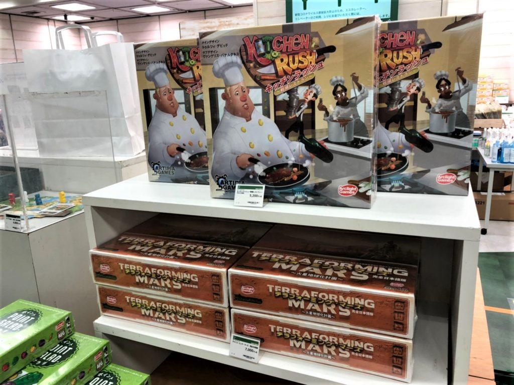 Play Games at Homeで販売中の新作ボードゲーム「キッチンラッシュ日本語版」