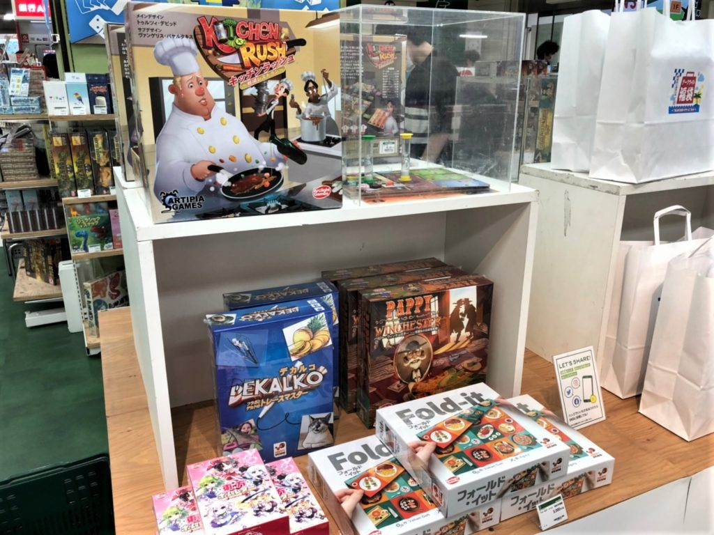 Play Games at Homeで販売中の新作ボードゲーム