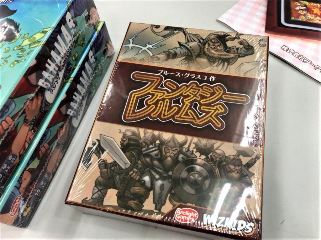「ファンタジー・レルムズ完全日本語版」のボックスアート