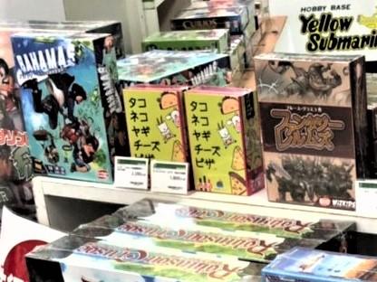 Play Games at Homeで売られている「タコ ネコ ヤギ チーズ ピザ 完全日本語版」