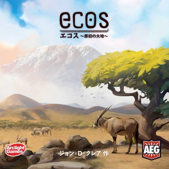 「エコス ~原初の大地~ 完全日本語版」のボックスアート