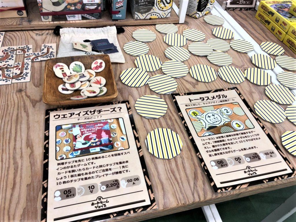 東急ハンズ池袋イベント「ザ・ボードゲームショップ」の展示の様子