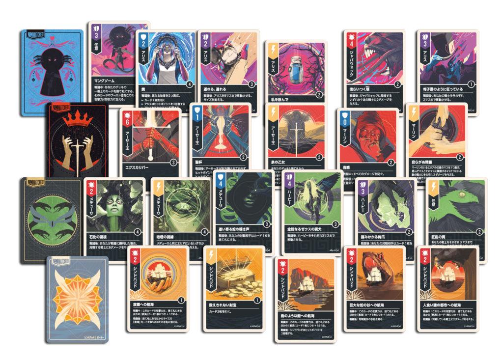 「アンマッチド:バトル・オブ・レジェンド Vol1」のカード例
