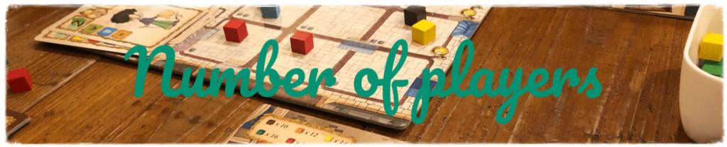 プレイ人数別のボードゲーム記事