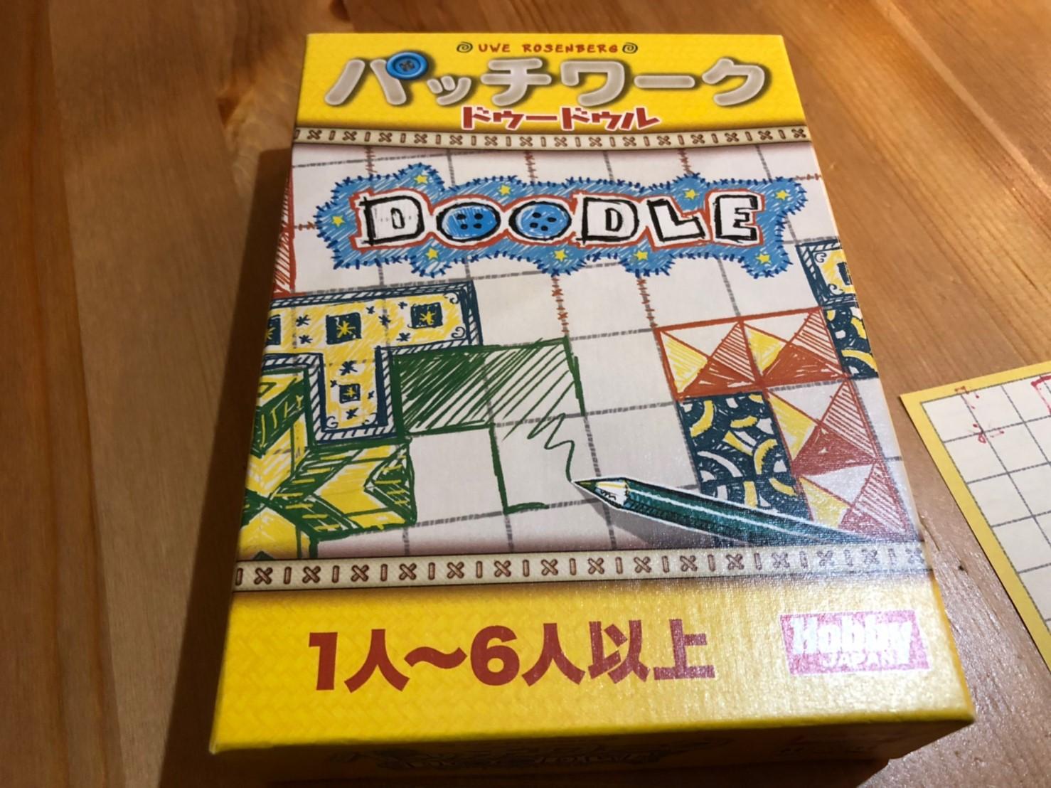 パッチワーク:ドゥードゥル 日本語版のボックスアート
