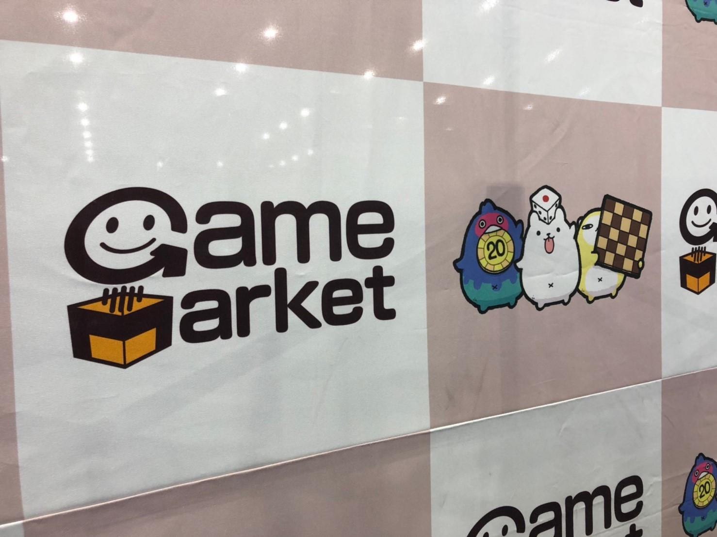 ゲームマーケットのロゴ