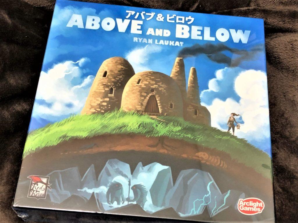 アバブ&ビロウのボックスアート