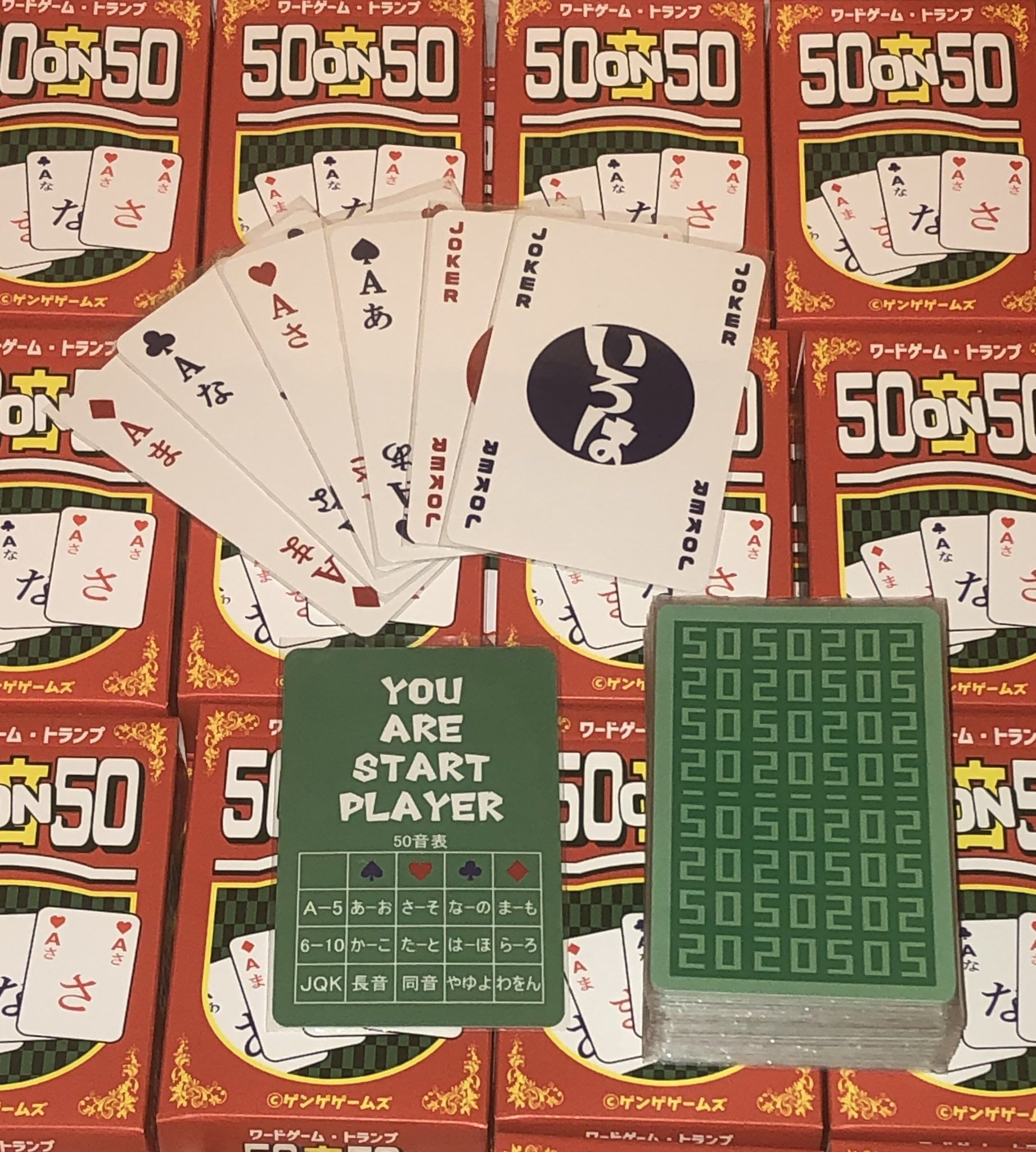 ワードゲームトランプ『50on50』の製品画像