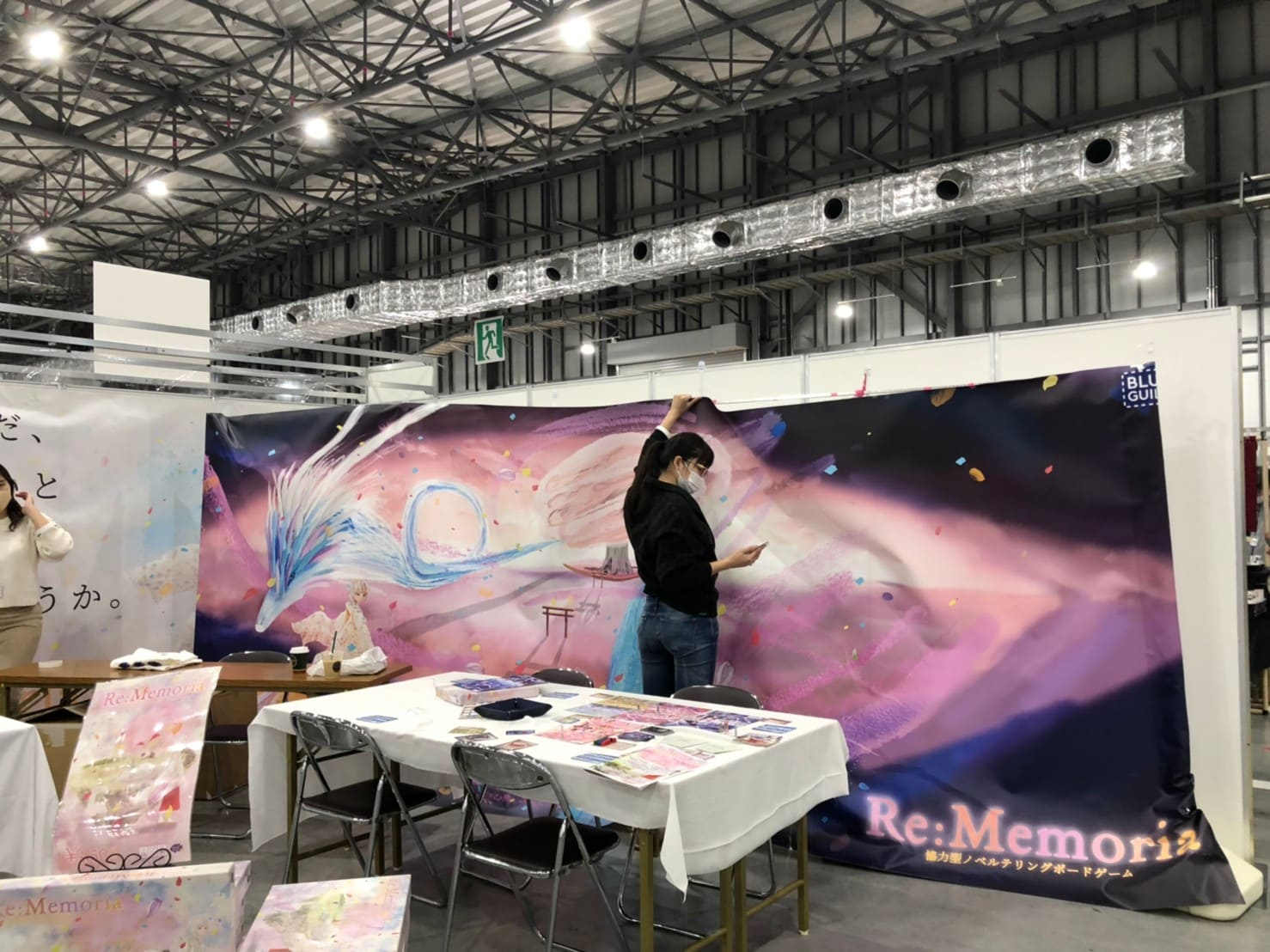 ゲームマーケット2020秋「Re:Memoria」