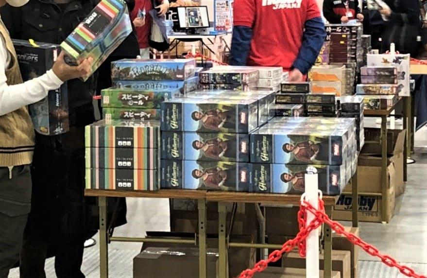 ゲームマーケット2020秋「ハラータウ」の先行販売