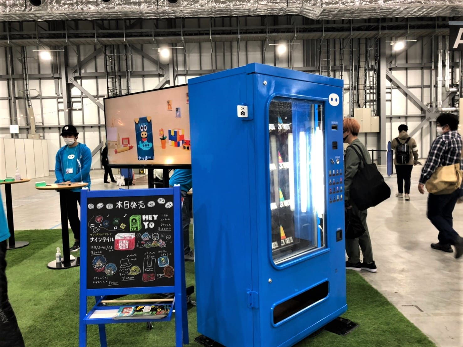 ゲームマーケット2020秋-オインクゲームズの自動販売機