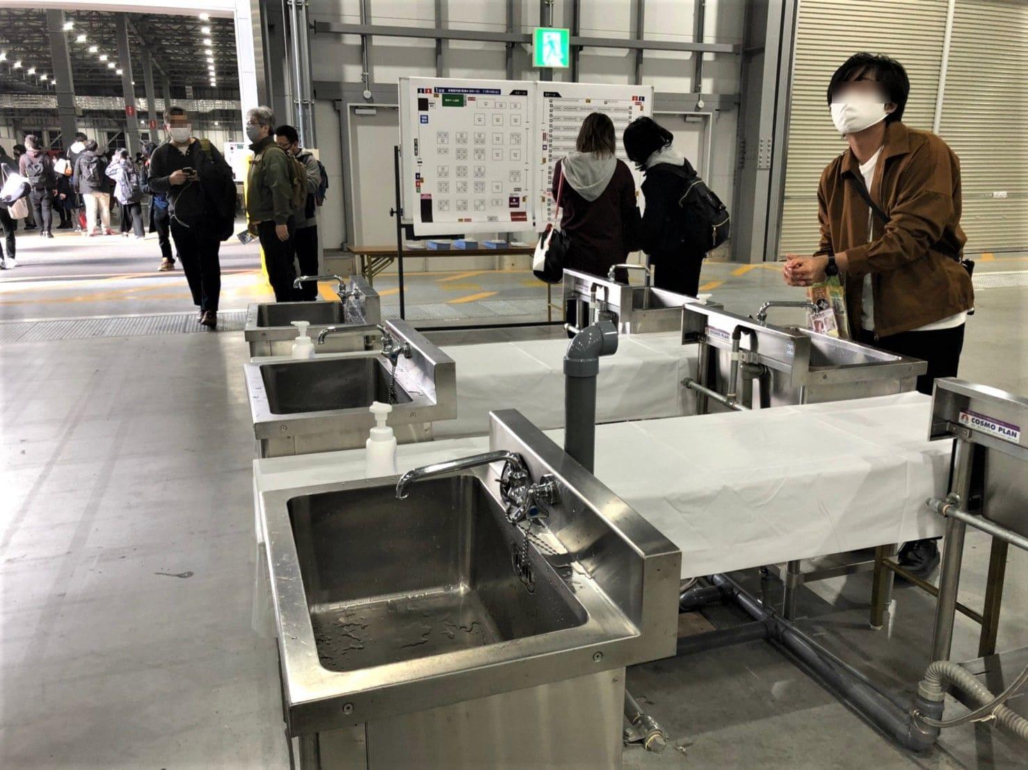 ゲームマーケット2020秋の手洗い場