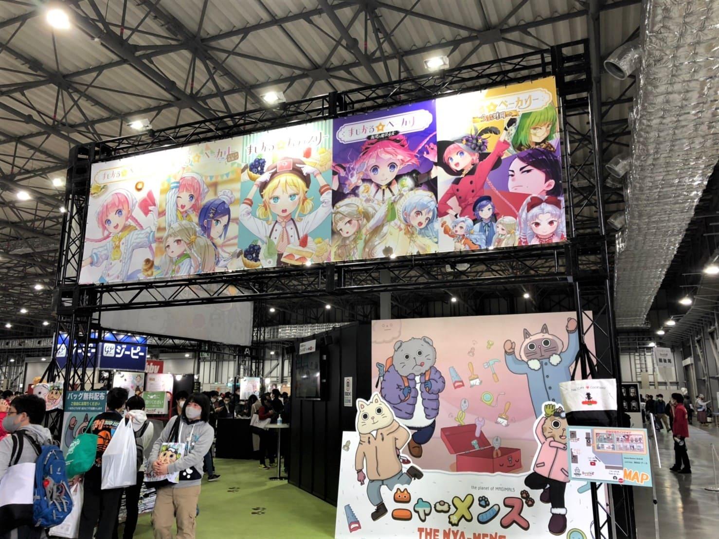 ゲームマーケット2020秋-ニャーメンズ