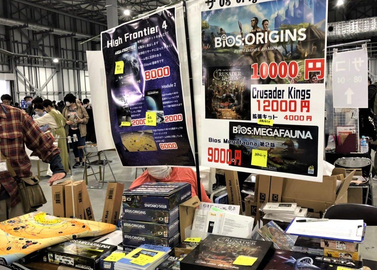 ゲームマーケット2020秋「オリジン研究会」