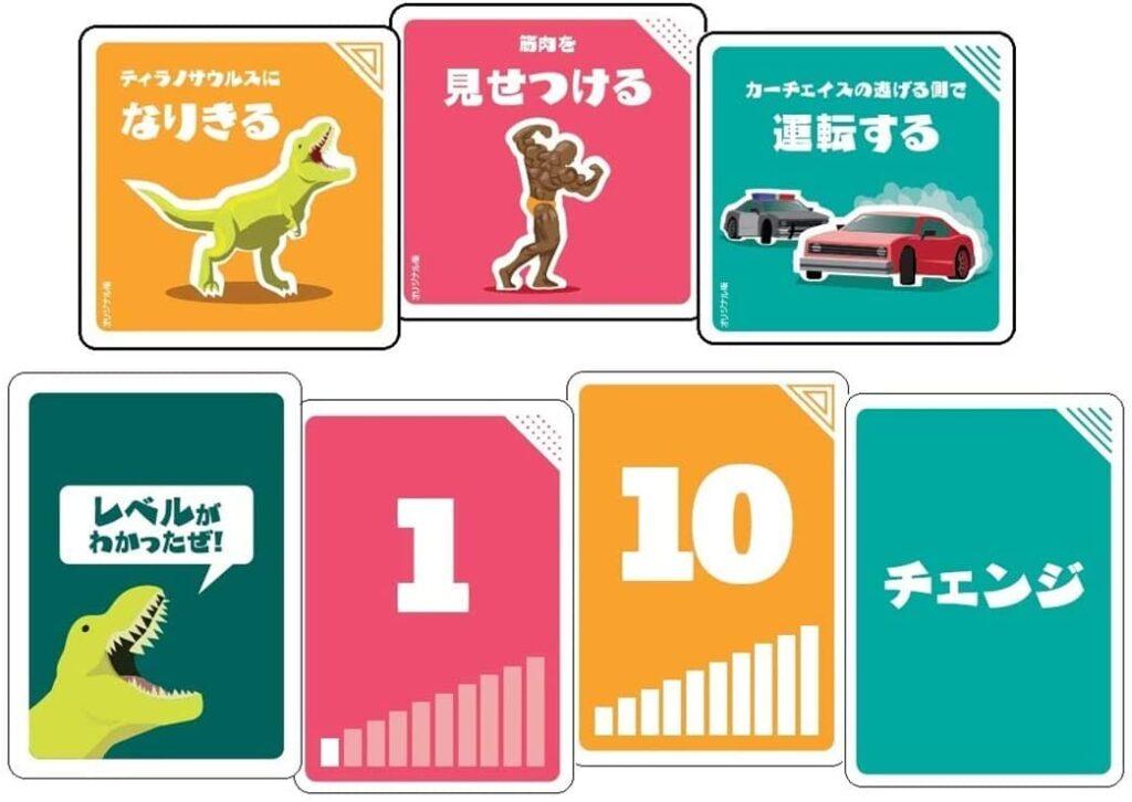 アクションスケール:一から獣まで日本語版のカード例