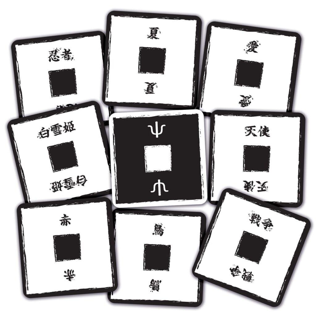 ロールシャッハ日本語版のカード例