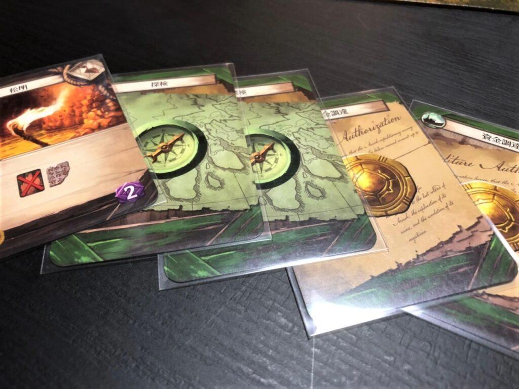 アルナックの初期カード
