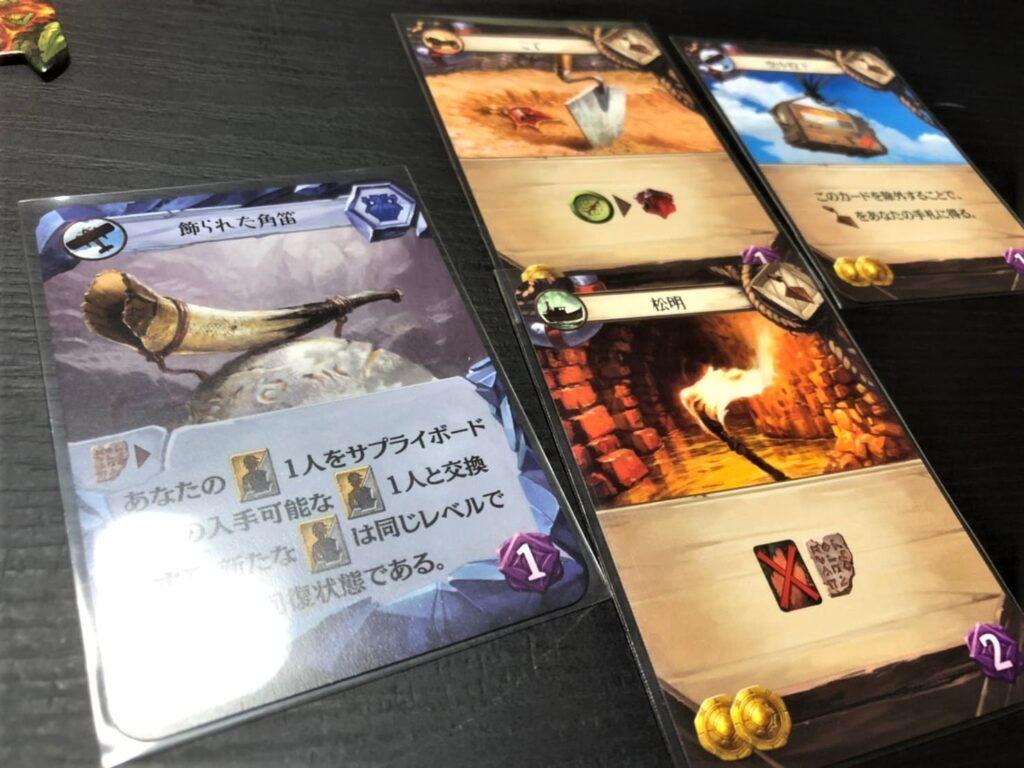 アルナックのカード